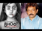First Look Of Bhoot Returns Out - Bollywood News