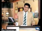 Dunya News-HASB-E-HAAL-26-08-2012-Part-1/5