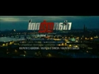 Maatraan Trailer