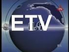 Ethiopian Television - before Meles's death announcement