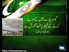 India's Concerned Over Gwadar Port 6 February 2013 Breaking News By Dunya News