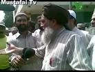 Press Conference of Hazrat Allama Syed Shah Turab ul Haq Qadri ) Mustafai Tv