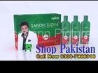 sandhi sudha plus in Pakistan Bahawalpur-shoppakistan.com.pk