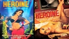 Heroine - Kareena Kapoors Ticket To National Award?