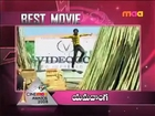 Cinemaa awards 2008: Best movie award