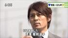 【ありがとう】徳重隆明 引退セレモニー【背番号7】
